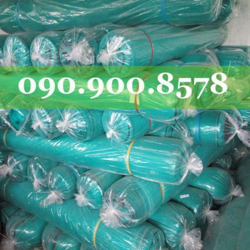 luoi-bao-che-cong-trinh-120-gram