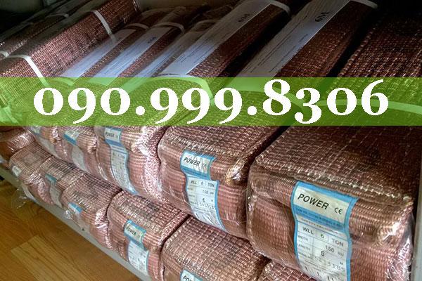 Kết quả hình ảnh cho Cáp vải Myung Sung HNQ