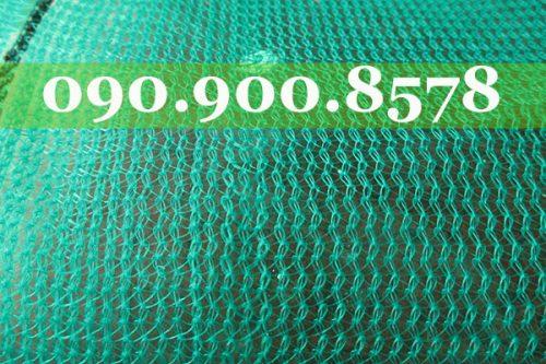 Lưới bao che 80g